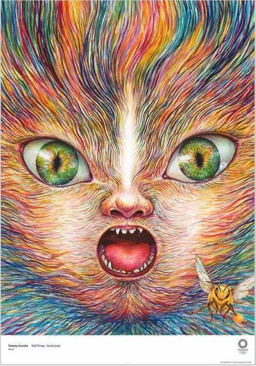 """Wild Things - Hachilympic"", de Tomoko Konoike Reprodução"