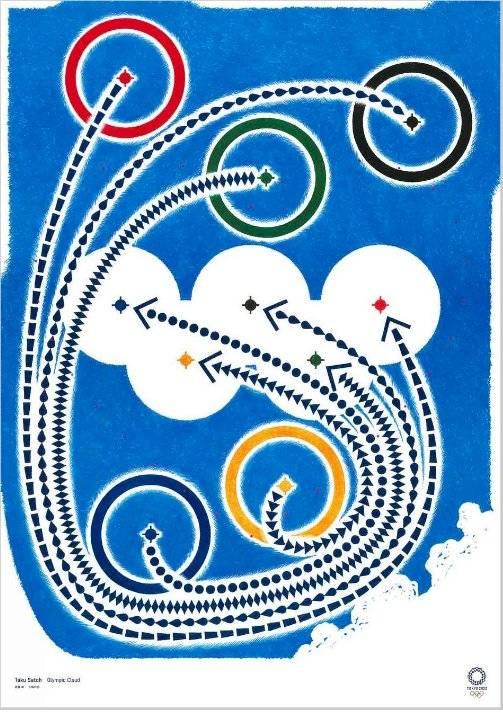 """""""OLYMPIC CLOUD"""", de Taku Satoh Reprodução"""