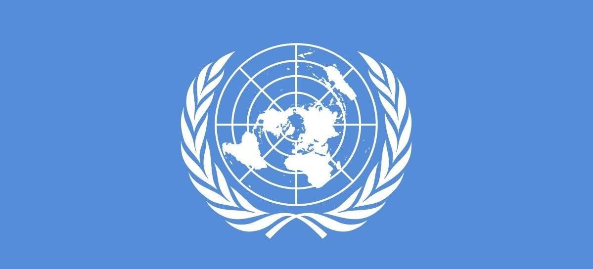 ONU Hackers