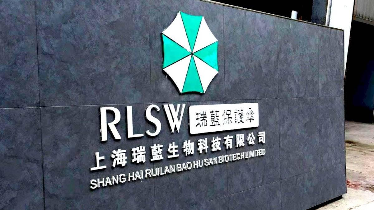 empresa de biotecnologia en china