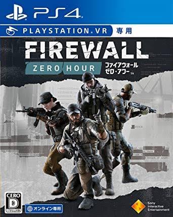 PlayStation Plus Febrero