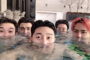 Club de famosos coreanos