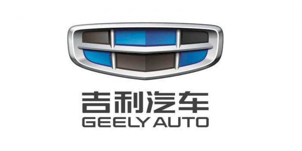 Geely Auto se la juega por una línea saludable e invertirá 370 millones de yuanes en eso
