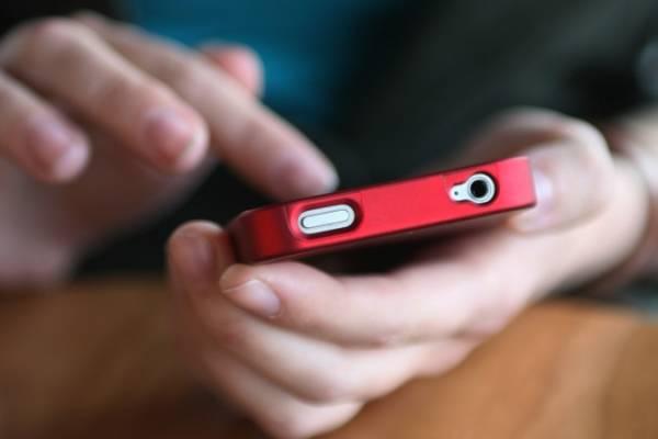 Sexting en adolescentes