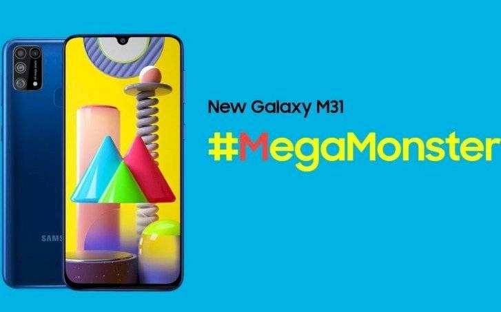 Samsung presenta el nuevo Galaxy M31 que cuenta con una super batería