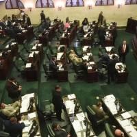 Cámara de Representantes aprueba enmienda al Código de Incentivos