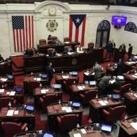 Sesión extraordinaria del Senado vuelve mañana