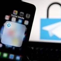 Telegram: Função 'chat secreto' conta com recurso de mensagens autodestrutivas