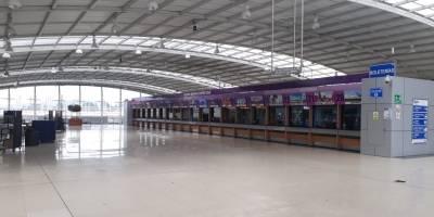 Terminales en Quito