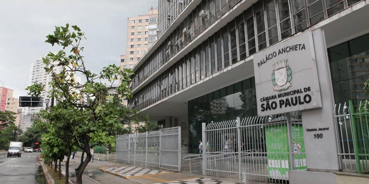 Salário de vereadores e verbas de gabinete terão corte de 30% em São Paulo