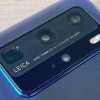 Huawei: ¿cuáles son los celulares que componen la gama alta de esta marca?