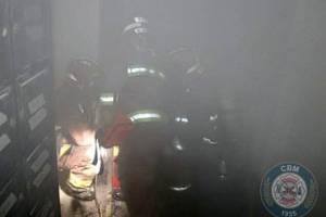 incendio en instalaciones del Minex