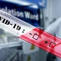 Estados Unidos promedia más de 1,300 muertes diarias por COVID-19
