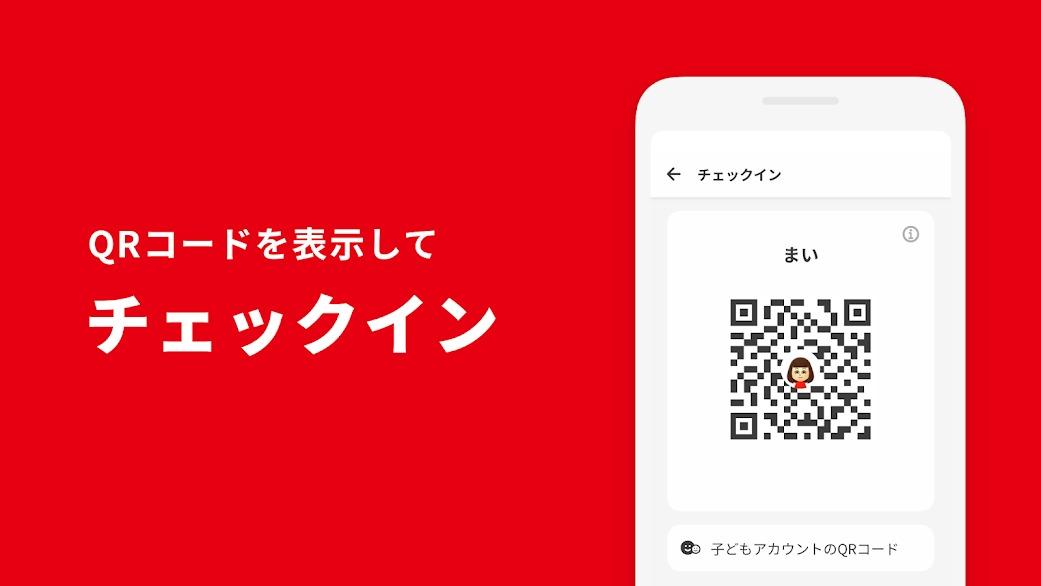 Nintendo Switch nueva app