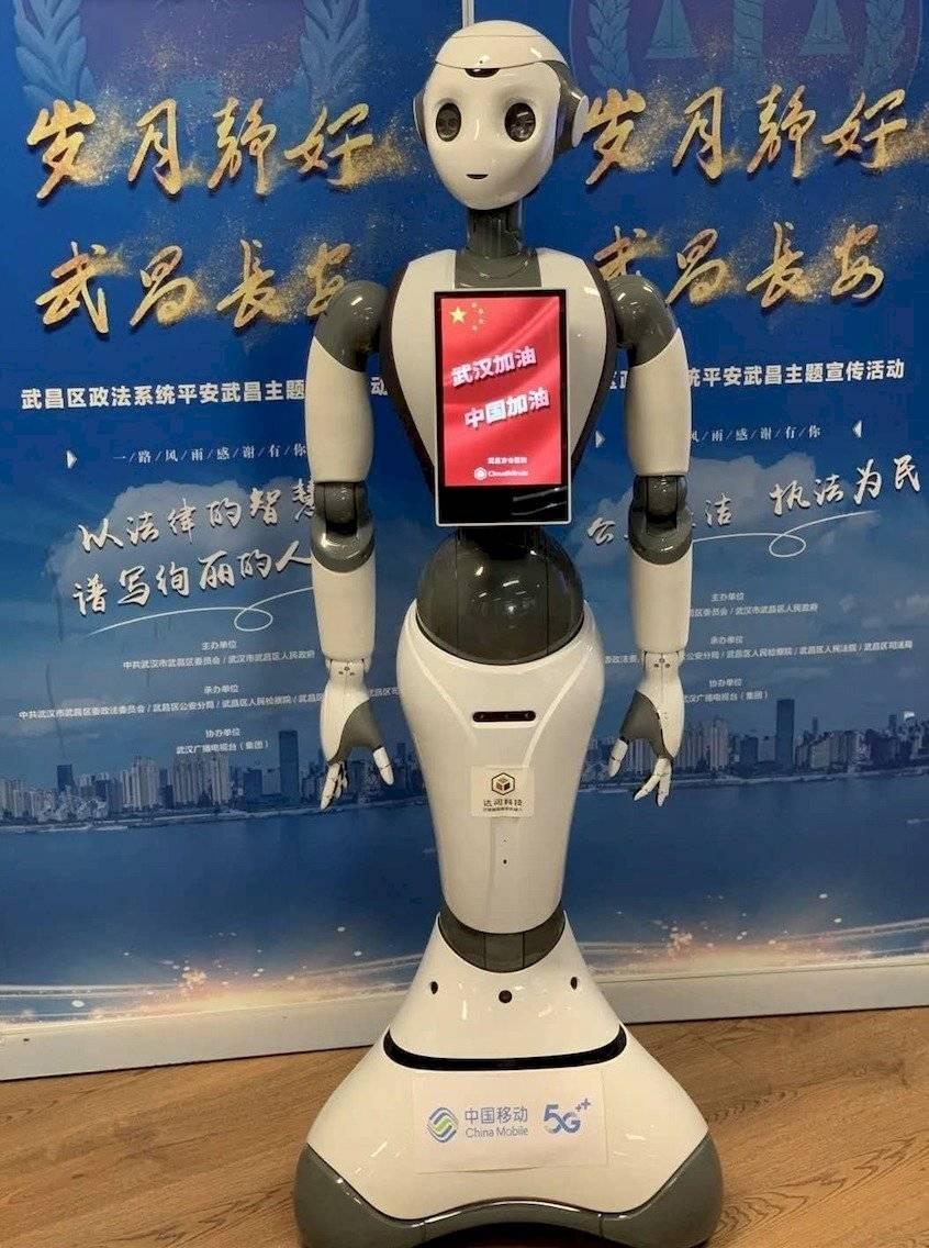 Robot XR-1
