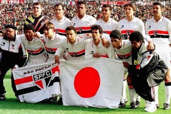 São Paulo - Mundial de Clubes 1993