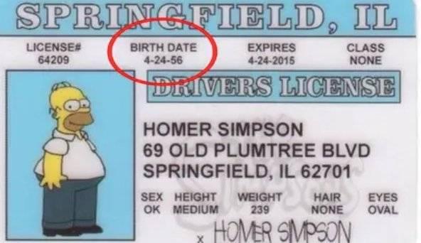 La otra credencial de Homero