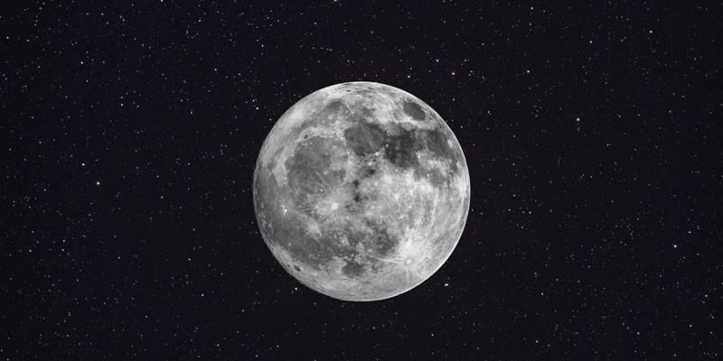 Espacio ciencia luna