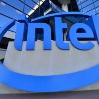 Intel vende su división de memorias NAND y SSD por una millonada