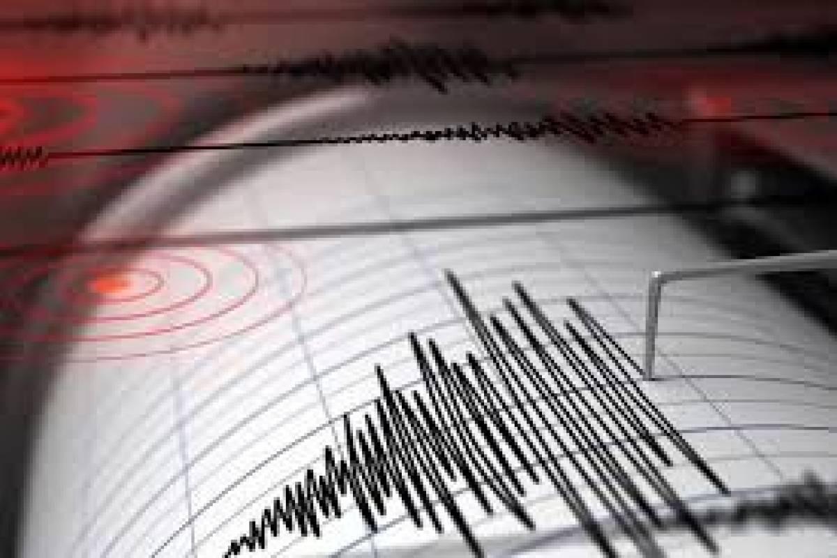 NOTICIAS: Temblor hoy martes 3 de noviembre durante la madrugada