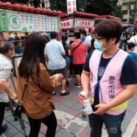 Taiwán detecta su primer contagio local de coronavirus en más de ocho meses