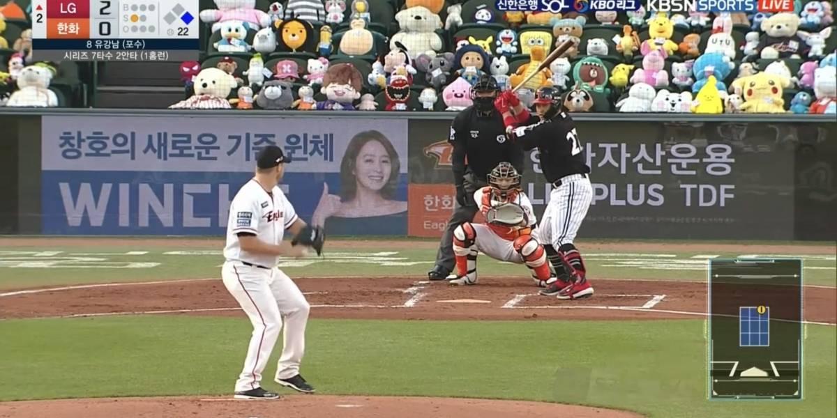"""Los espectadores más adorables: llenaron estadio de Corea del Sur con peluches de """"Pokémon"""", """"Mickey Mouse"""" y otras series"""