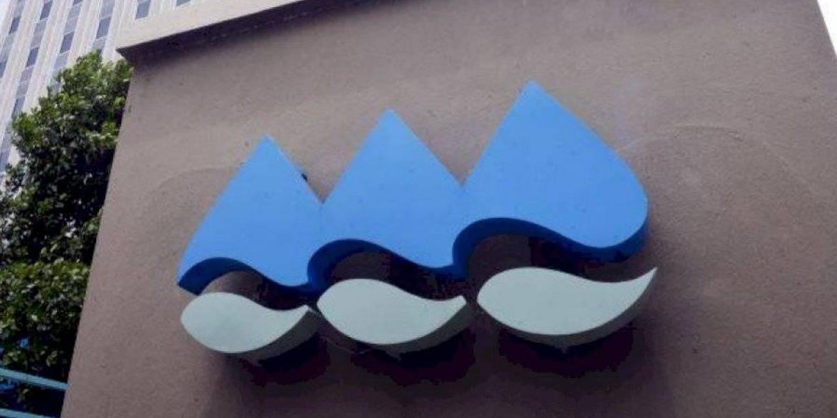 AAA cancela subasta millonaria de sistemas de seguridad impugnada
