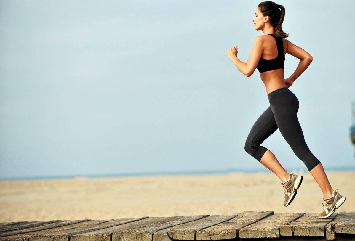 Haz ejercicio a primera hora