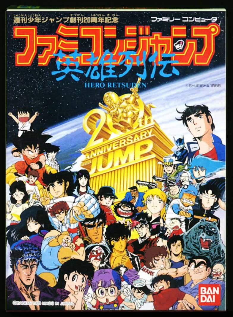 Dragon Ball JoJo's Bizarre Adventure