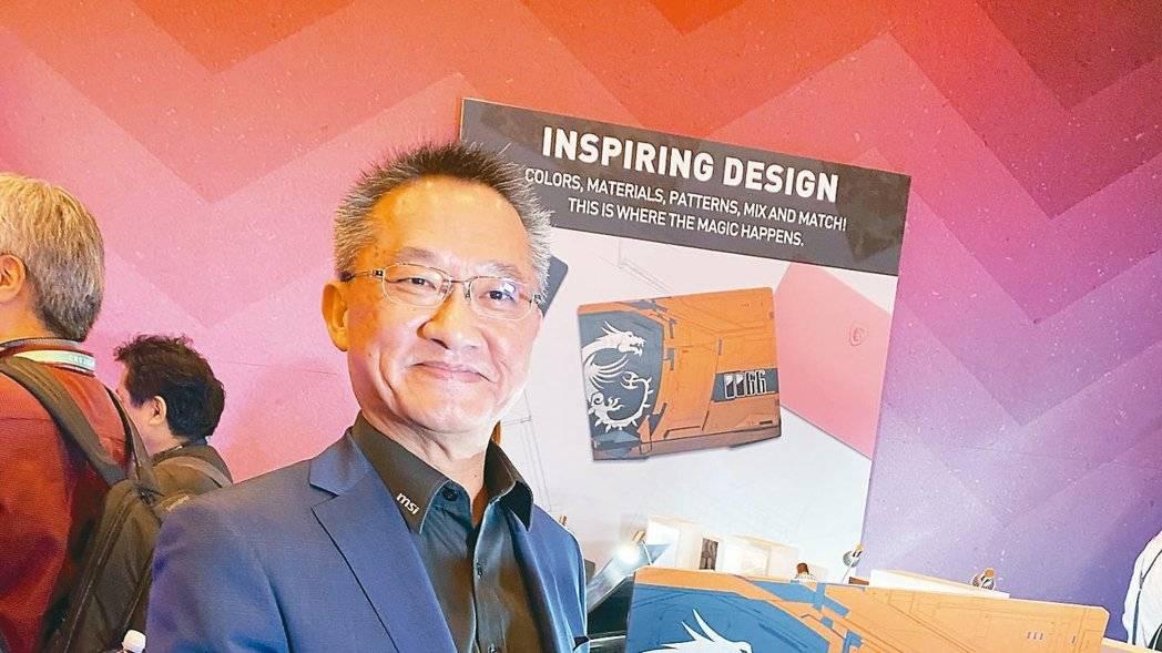 MSI CEO Charles Chiang