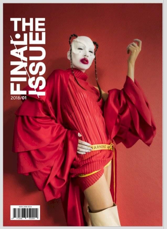 the final issue cros pollination diseño vestuario upb