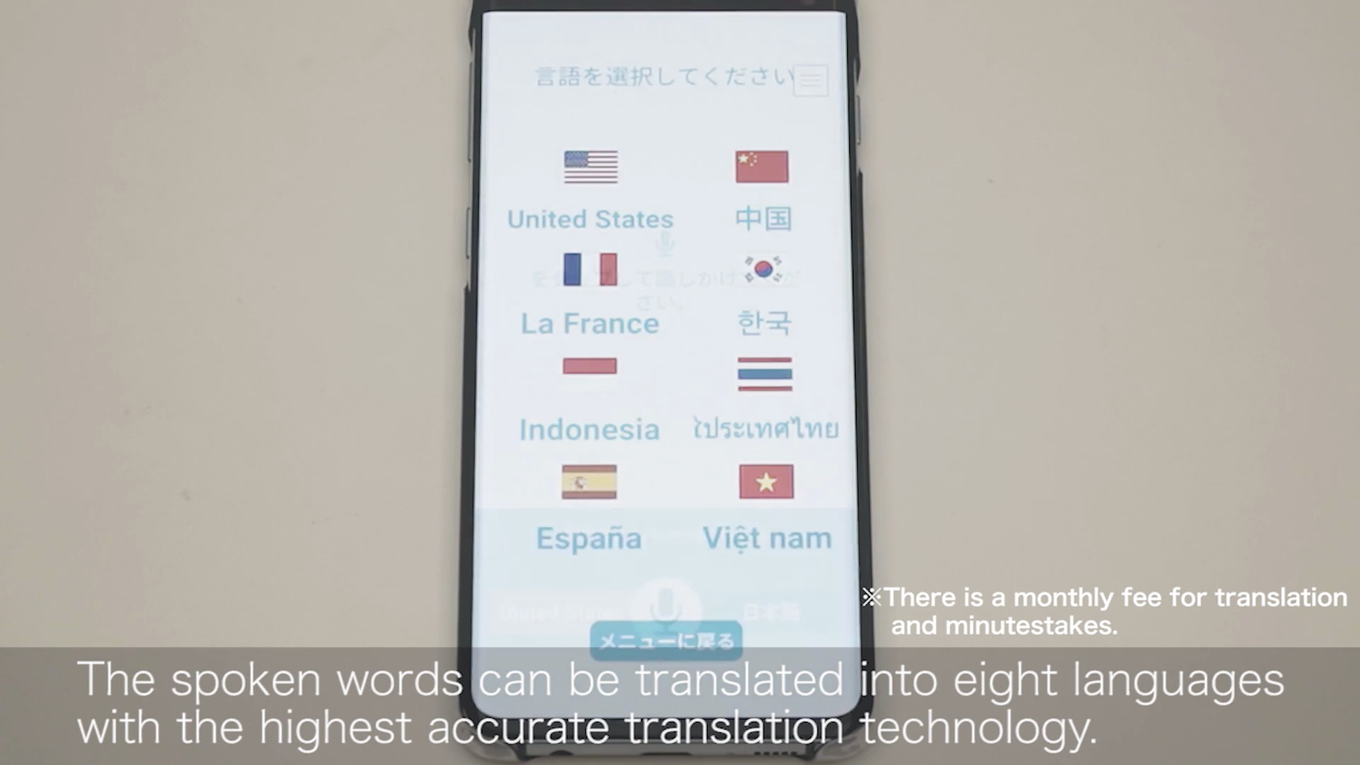 Japón mascarilla traductora