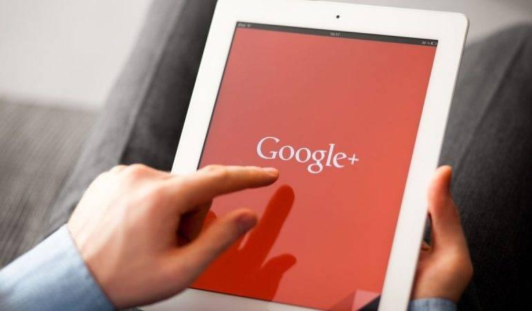 Google plus demanda