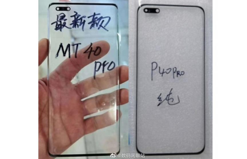 El Huawei Mate40 Pro es un misterio absoluto. Nadie sabe cómo es su aspecto real. Pera esta filtración parece confirmar algunos reportes previos.