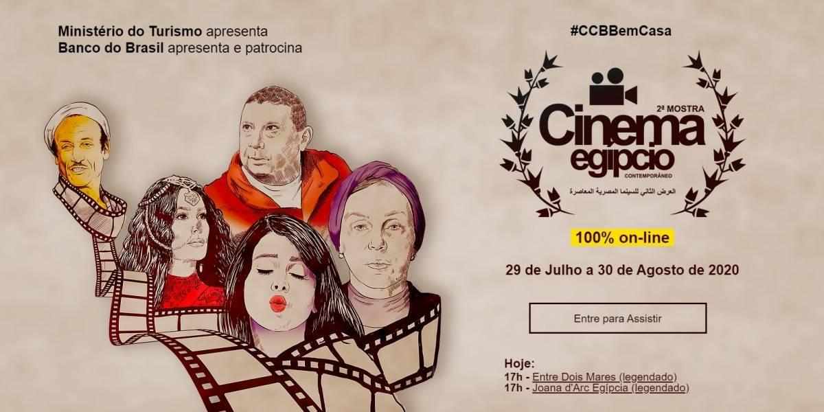 CCBB prorroga mostra online de Cinema Egípcio