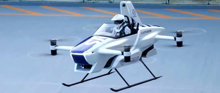 El auto volador de SkyDrive