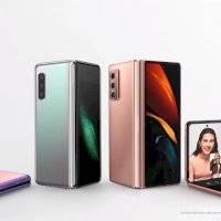 Samsung Galaxy Z Fold 3 y Z Flip 2 filtran sus primeras especificaciones técnicas