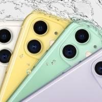 Apple patenta un iPhone a prueba de agua como el Apple™ Watch