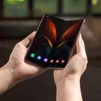 Galaxy Z Fold dos 5G: Samsung™ presentó recientes colores y anunció el costo oficial del celular plegable