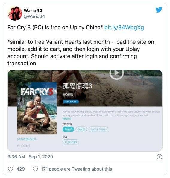 Ubisoft juegos gratis