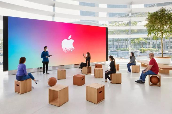 Apple Singapur