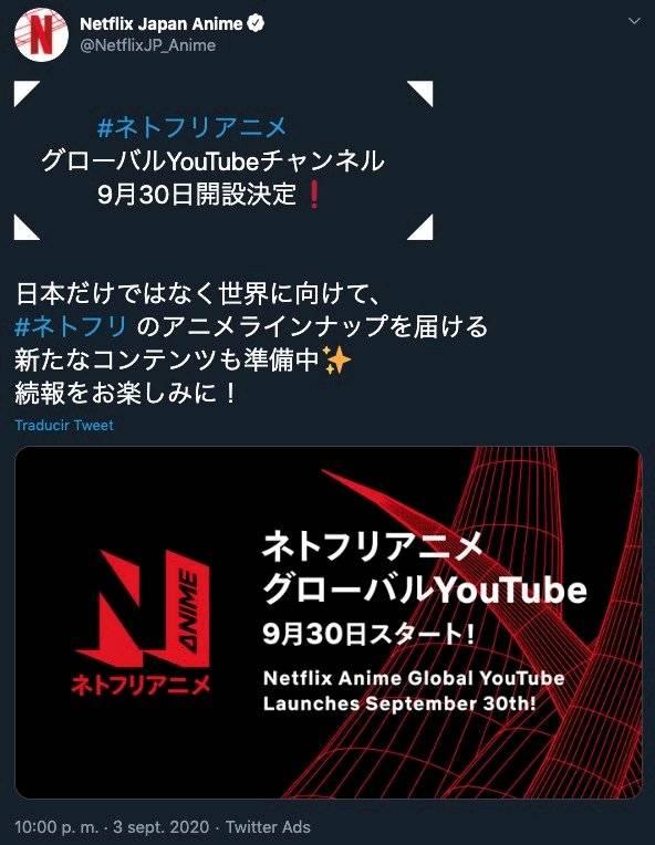 Netflix anime youtube