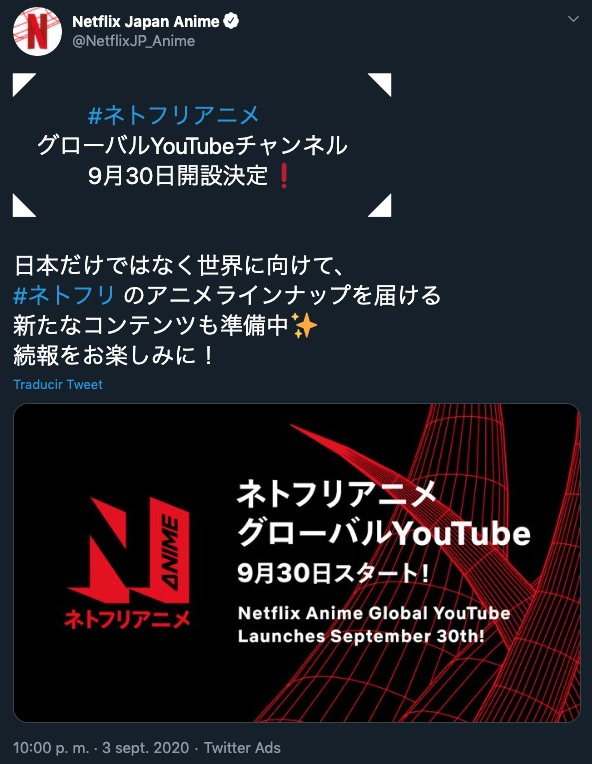 Netflix anime youtube