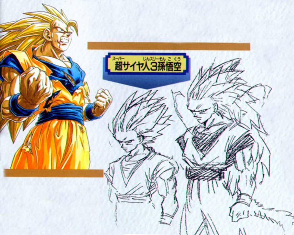 Super Saiyajin 3 Bocetos