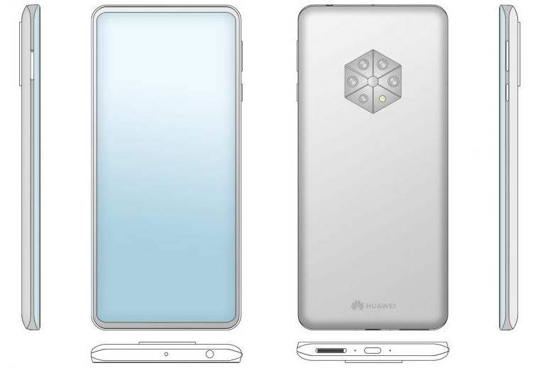 Huawei Seis cámaras