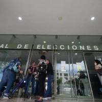 Junta asigna más de $2 millones a la CEE para elecciones generales y plebiscito