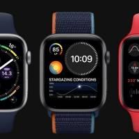 Apple Watch viene con una aplicación destinada a ponerle un muro a tus pesadillas