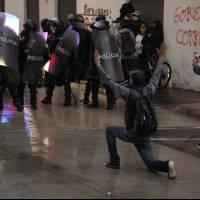 Policía Nacional responderá ante actos vandálicos con el uso progresivo de la fuerza y la justicia