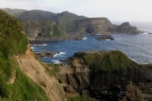 Impacto mundial por venta de isla con origen mapuche a 20 millones de dólares