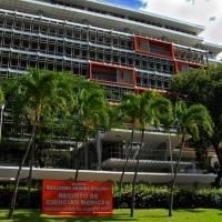 Programa de Entrenamiento de Neurocirugía de Ciencias Médicas perderá acreditación